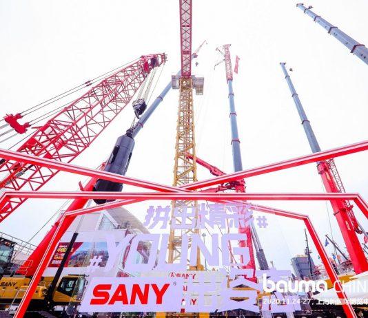 Sany Bauma China